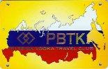Russian Vodka Travel Club